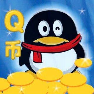 qq coins